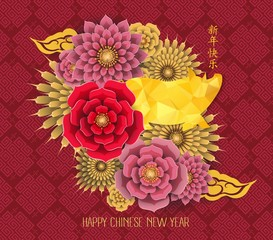 Happy chinese new year 2019 Zodiac sign with gold paper cut art and craft style on color Background. Chinese characters mean Happy New Year