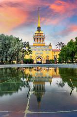 Saint Petersburg - Admiralteystvo, Alexander Garden