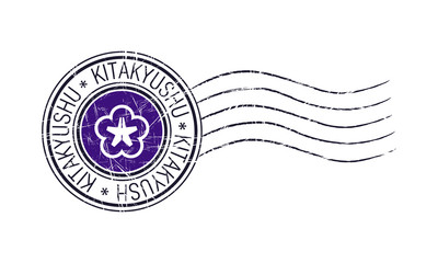 Kitakyushu city grunge postal stamp