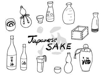 日本酒のイラストセット(モノクロ)
