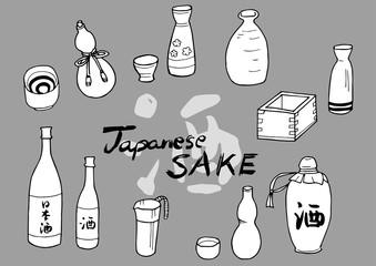 日本酒のイラストセット(背景白)