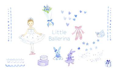 小さなバレリーナ