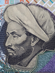 Al-Farabi portrait from Kazakh money