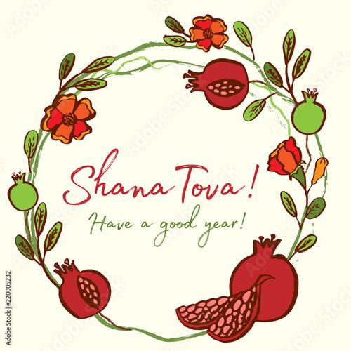 Rosh hashanah card jewish new year greeting text shana tova rosh hashanah card jewish new year greeting text shana tova m4hsunfo