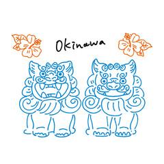 沖縄 シーサー 手描き イラスト
