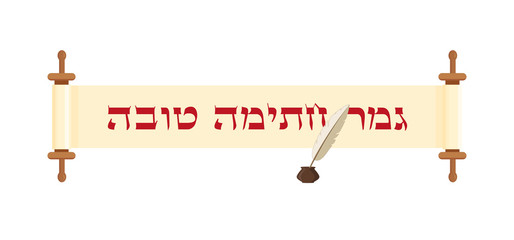 Jewish holiday, Yom Kippur, banner with scroll