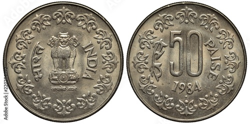 India Indian Coin 50 Fifty Paise 1984 Arms Lions On Capital With
