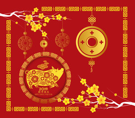 Chinese new year 2018 lantern and blossom. Chinese characters mean Happy New Year. Year of the pig