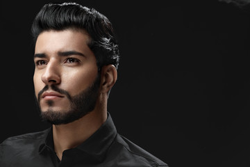 Man With Hair Style, Beard And Beauty Face Fashion Portrait