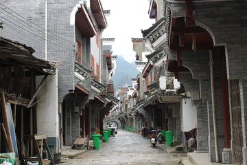 Village of Guilin