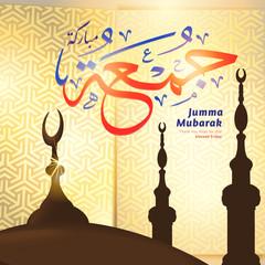 Mosque tower or minaret elements on arabic ornament background. Jumma Mubarak Arabic calligraphy (translation: blessed friday).