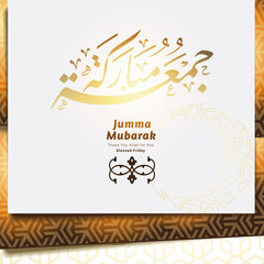 Jumma Mubarak Arabic calligraphy elements on arabic ornament background (translation: blessed friday).