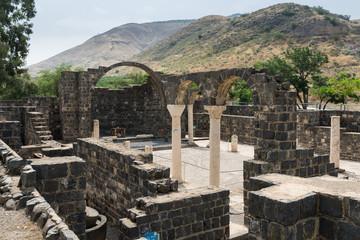 Kursi National Park at Golan Heights