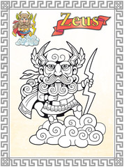 Ancient Greek god Zeus, coloring book