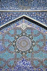 Jame Moschee - Yazd