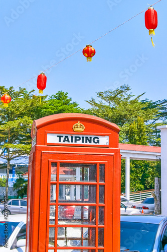 Taiping city call-box near old colonial houses in the town, Malaysia