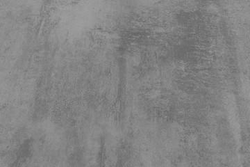 Grey Concrete Texture (grey concrete wall)