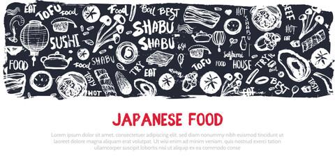 Grunge vector banner for sushi. Asian menu design, shabu bar.