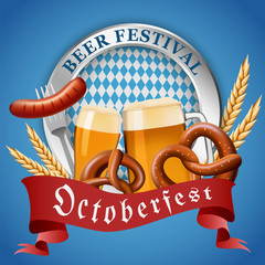 Octoberfest german beer festival concept background. Realistic illustration of octoberfest german beer festival vector concept background for web design