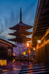 Japanese Pagoda Exterior in Kyoto