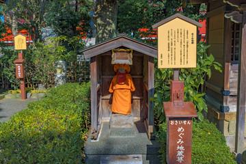東京 浅草寺 地蔵尊