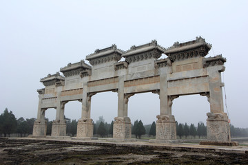 Memorial arch in the Eastern Royal Tombs of the Qing Dynasty, china