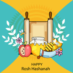 Rosh Hashanah Jewish New Year Holiday.