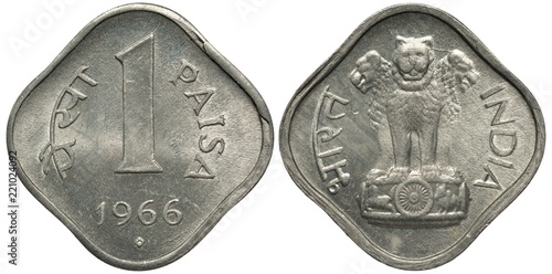 India Indian Coin 1 One Paise 1966 Digit Of Value Divides Country