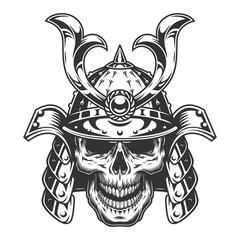 Skull in samurai helmet,