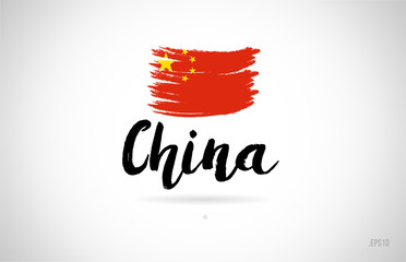 china country flag concept with grunge design icon logo Fototapete