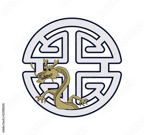 Chinese Symbol Lu Star With Panlong Dragon Also Known As Zi Meaning