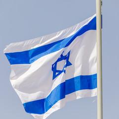 Flag of Israel at sky