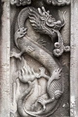 Dragon Images carved in stone