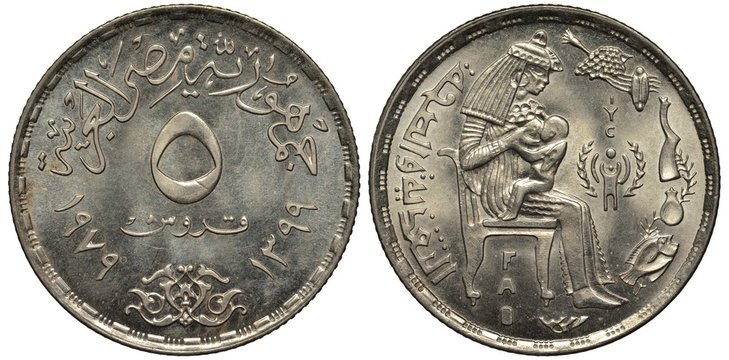 Egypt, Egyptian coin 5 five piastres 1979, country name and value in Arabic, subject F.A.O., boy with grain stalks, man with fish, woman breastfeeding child,