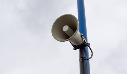 Grey megaphone