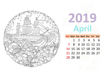 Happy coloring page. Calendar for 2019, april