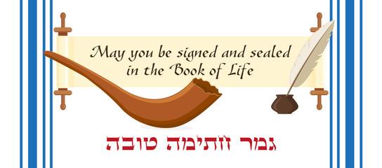 Jewish holiday of Yom Kippur, greeting banner