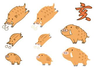 イノシシ いのしし 猪 干支 キャラクター カット素材 セット