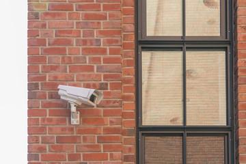 Überwachungskamera an einer Fassade