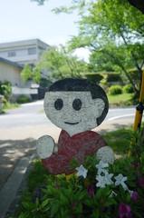 kei photo