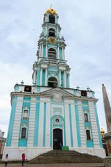 The Holy Trinity-St. Sergius Lavra, Sergiev Posad, Moscow district.