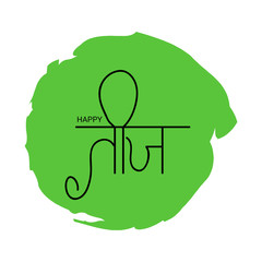 Happy Hartalika Teej.