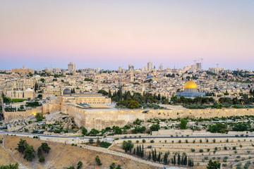 Jerusalem Old City, Jerusalem, Israel