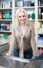 Portrait of store clerk at household and cosmetic shop