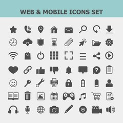 Website menu flat vector icons set. Mobile flat vector icons set