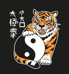 Vector yin yang symbol with tiger and chinese characters - 'tai Chi Chuan'. Abstract occult and mystic sign. Taichi print design.
