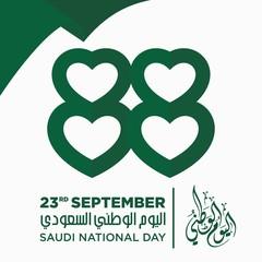 Saudi Arabia Flag and Coat of Arms with Arabic text. Translation: Kingdom of Saudi Arabia; Saudi National Day. 23rd September. Vector Illustration. Eps 10.