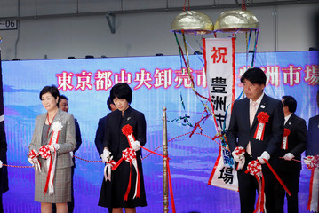 Tokyo Governor Koike attends a ribbon-cutting ceremony for the new Tokyo Metropolitan Central Wholesale Market