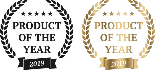 Signet Product of the Year