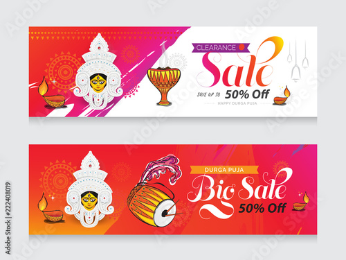 Puja Banners Teal Banners